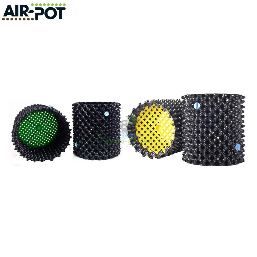 Air-Pots